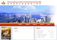 www.fgb.com.hk
